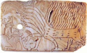 Sumerian table of 7 headed Dragon