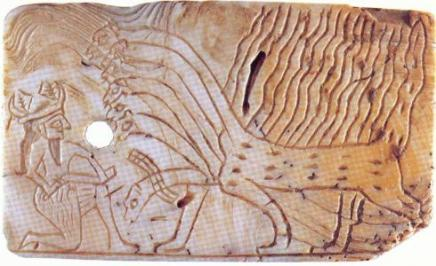 7 headed dragon sumerian