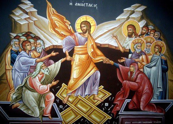 christ descent into hell 1e
